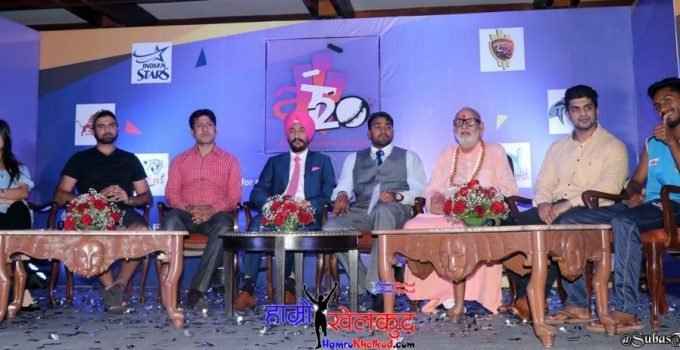 APL T20 Launching