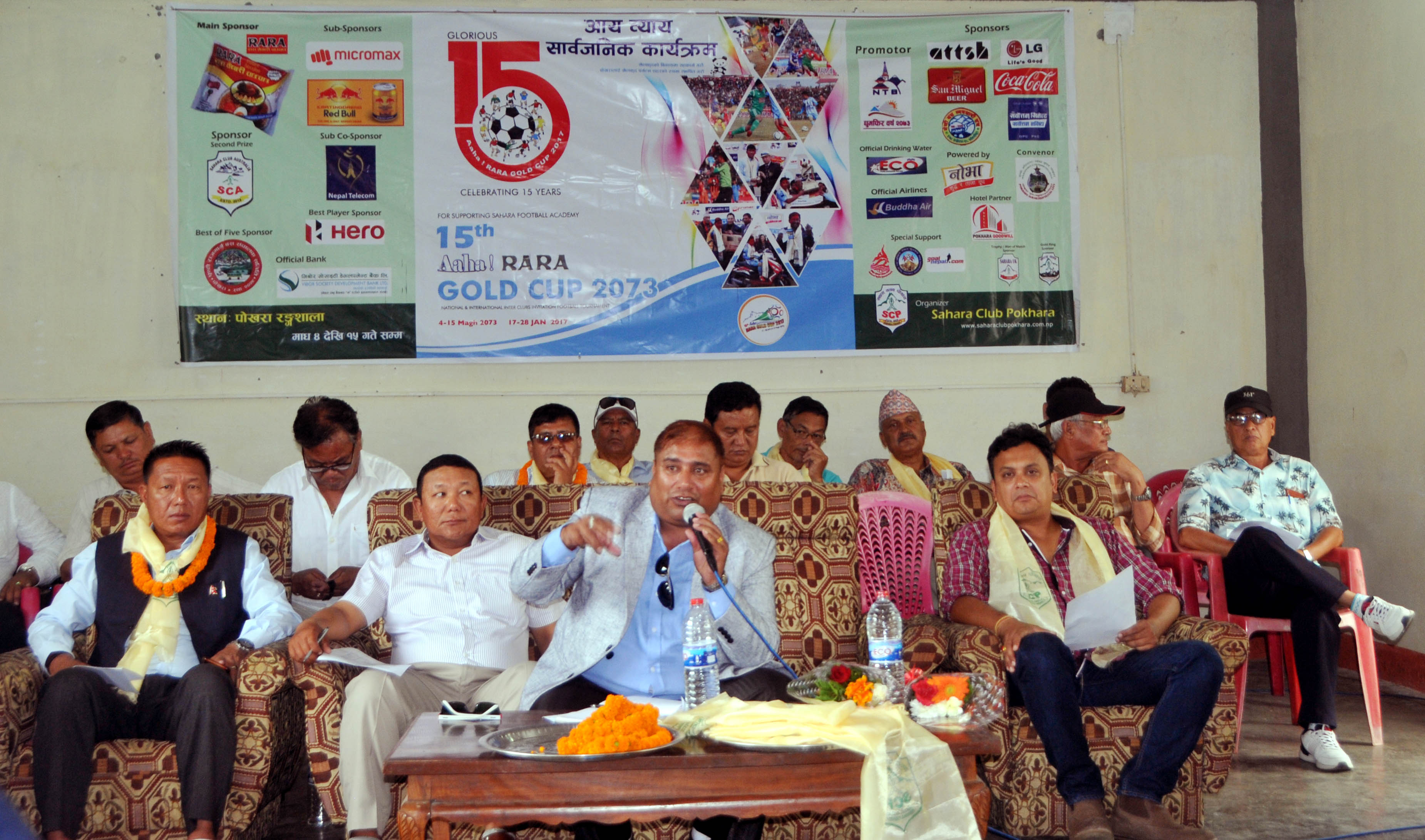 AahaRara Gold Cup in Profit