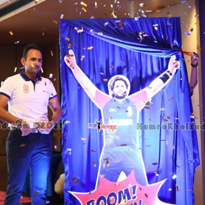 Shahid Afridi to play in Nepal