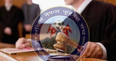 Patan Court ANFA