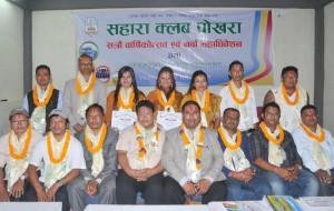 Birbhadra Acharya elected as a Sahara Club president