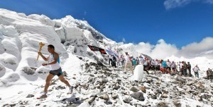 Everestmarathon.com