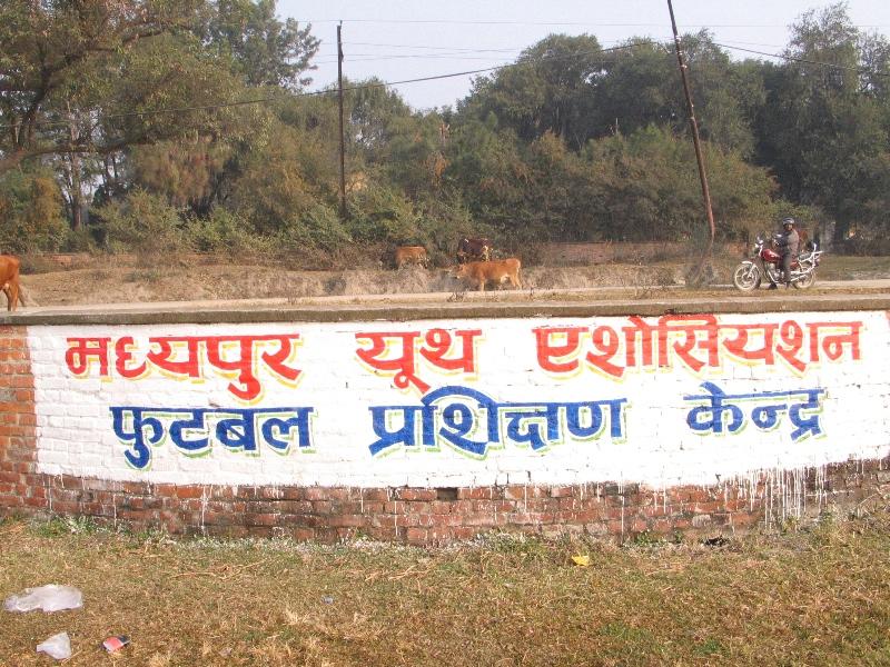 मध्यपुर युथ एकेडेमीले दुई दिने राष्ट्रिय भेलाको आयोजना गर्ने
