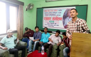Martyr's shiva paudel smriti cricket press meet
