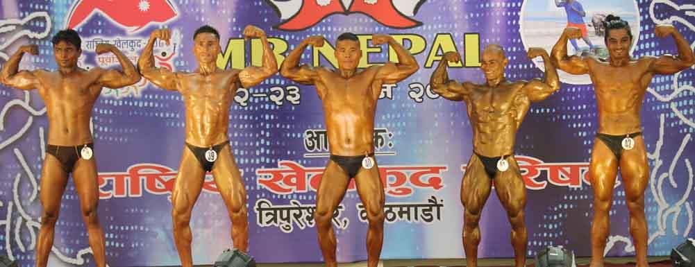 mr nepal