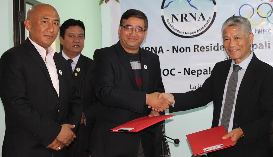 एनओसी र एनआरएनएबीच सम्झौता