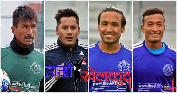 Nepal Captain