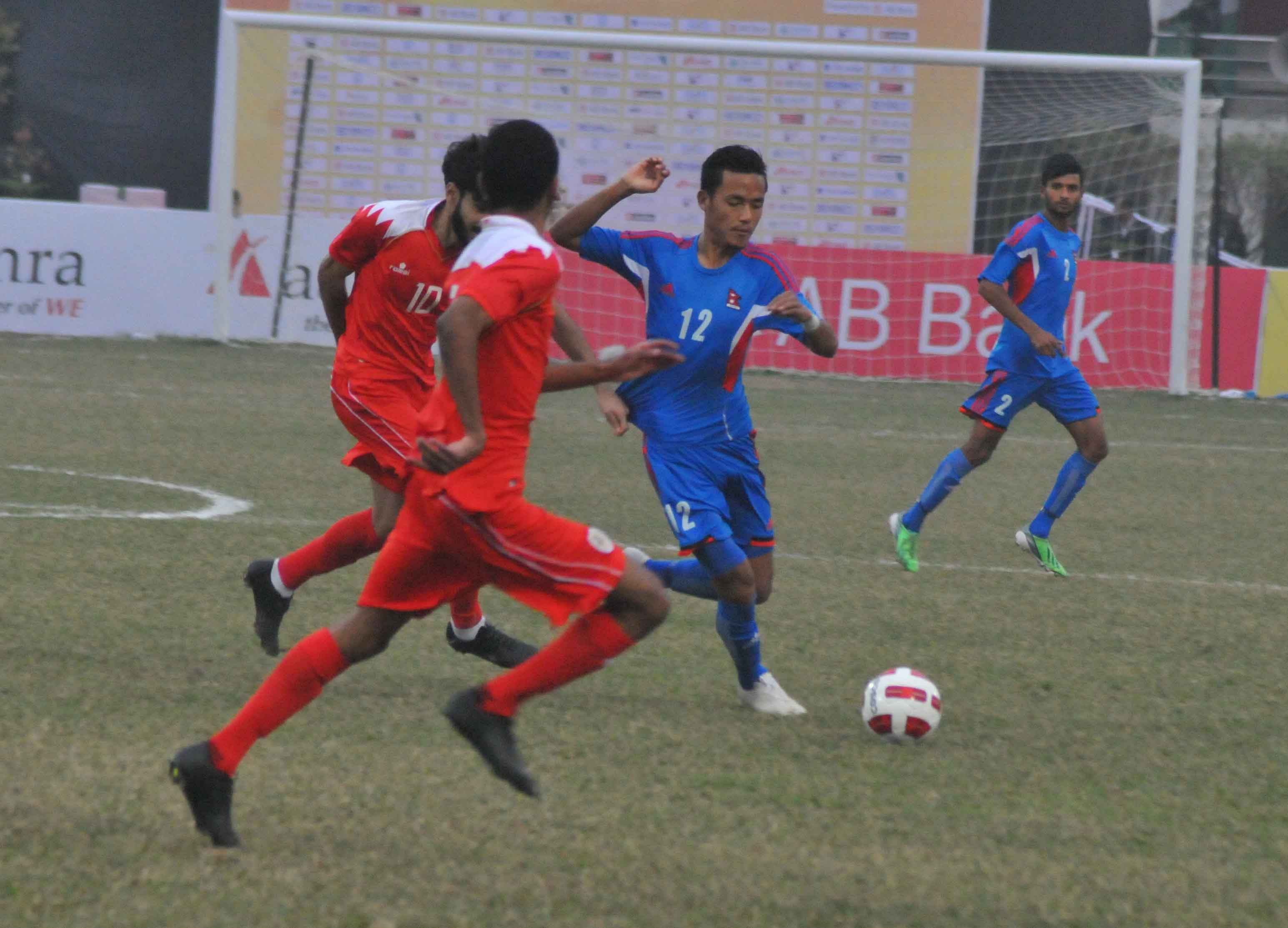 Nepal(Blue)  Vs  Bahrain(Red)Final Match g