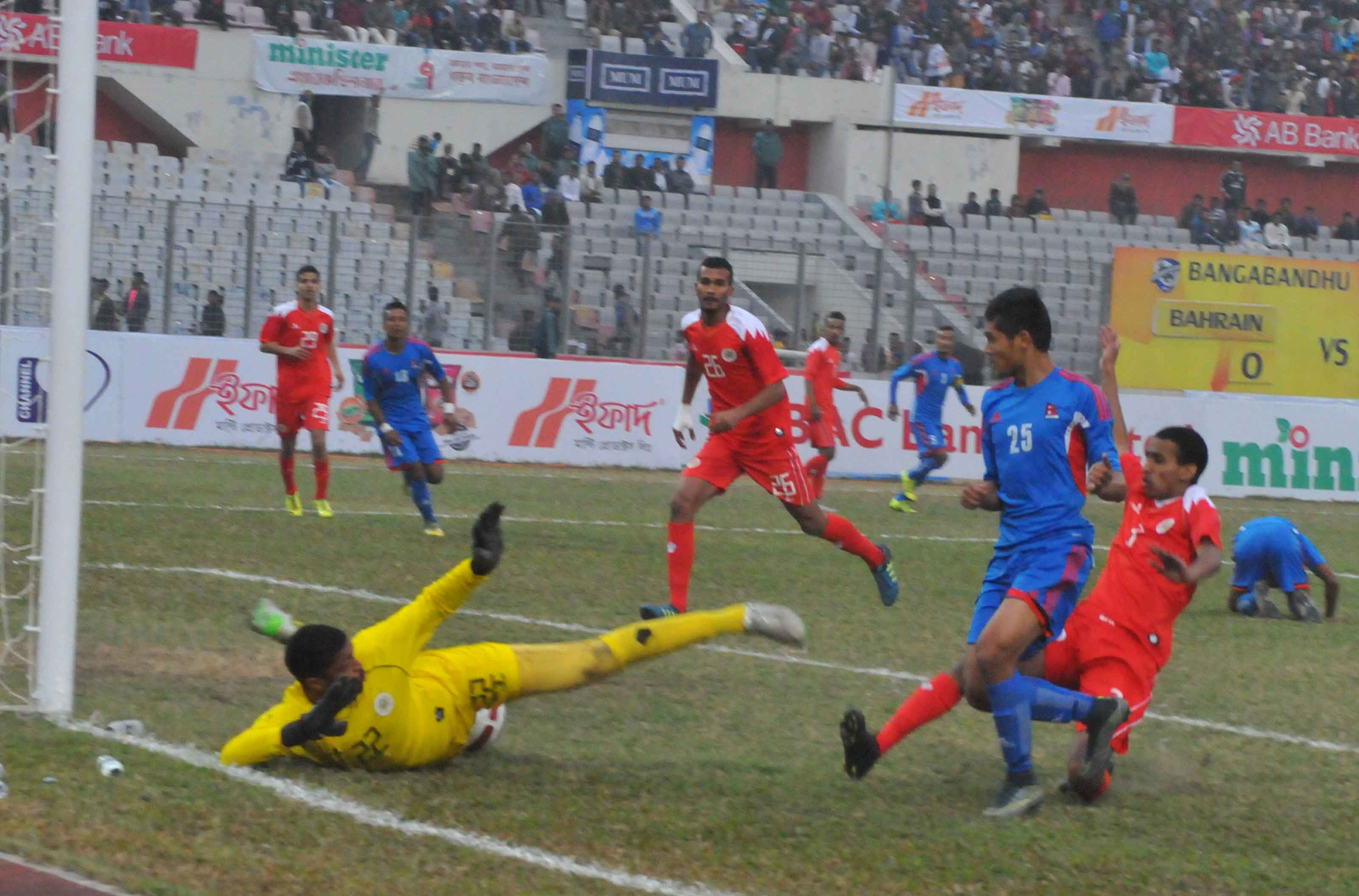 Nepal(Blue)  Vs  Bahrain(Red)Final Match i