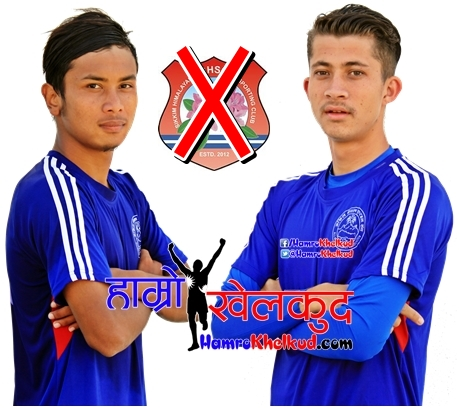 Anjan and Ananta Sikkim reject