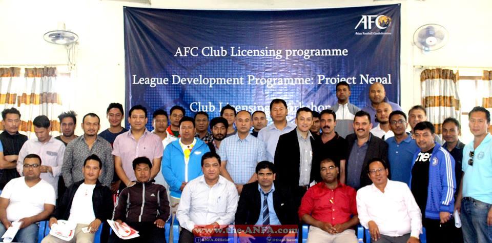 AFC Club Lisence