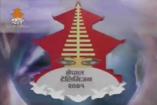 नेपाल–नामिबियाको खेल नेपाल टेलिभिजनमा प्रत्यक्ष