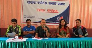 Pokhara Sports Award