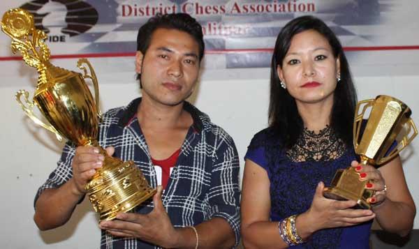 chess nepal