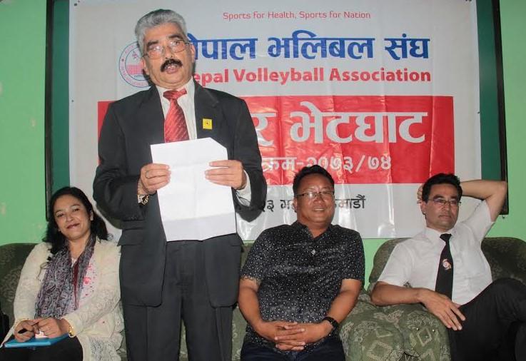 Volleyball Nepal