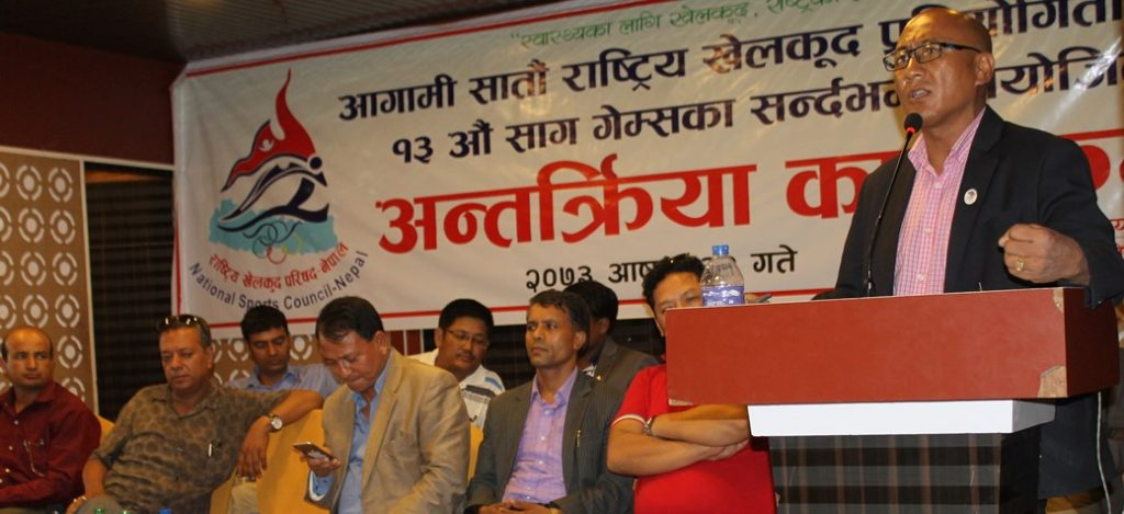 अन्तक्रिया  बोल्दै राखेप उपाध्यक्ष लामा टेन्डी शेर्पा ।