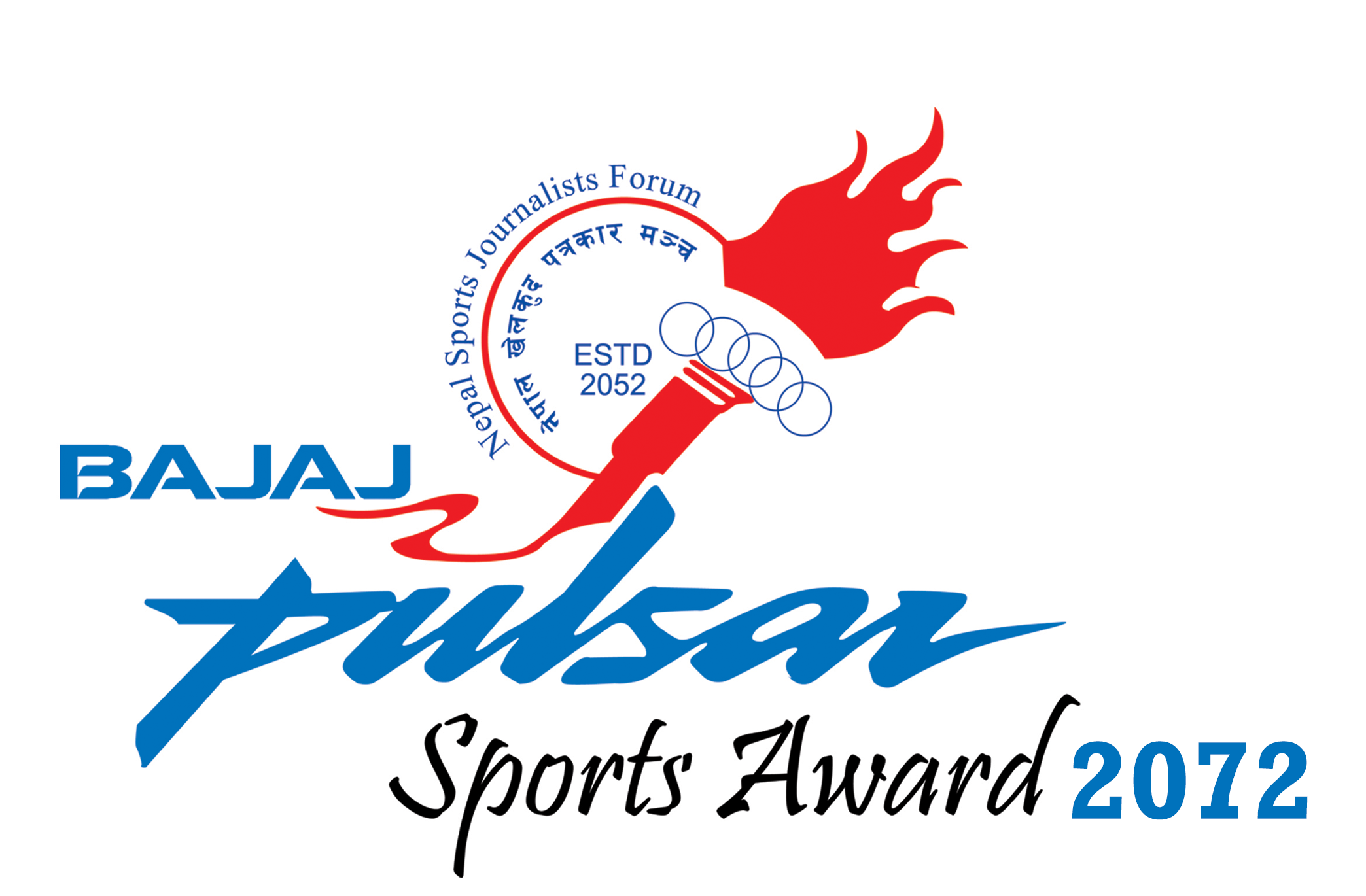 NSJF Award Logo copy