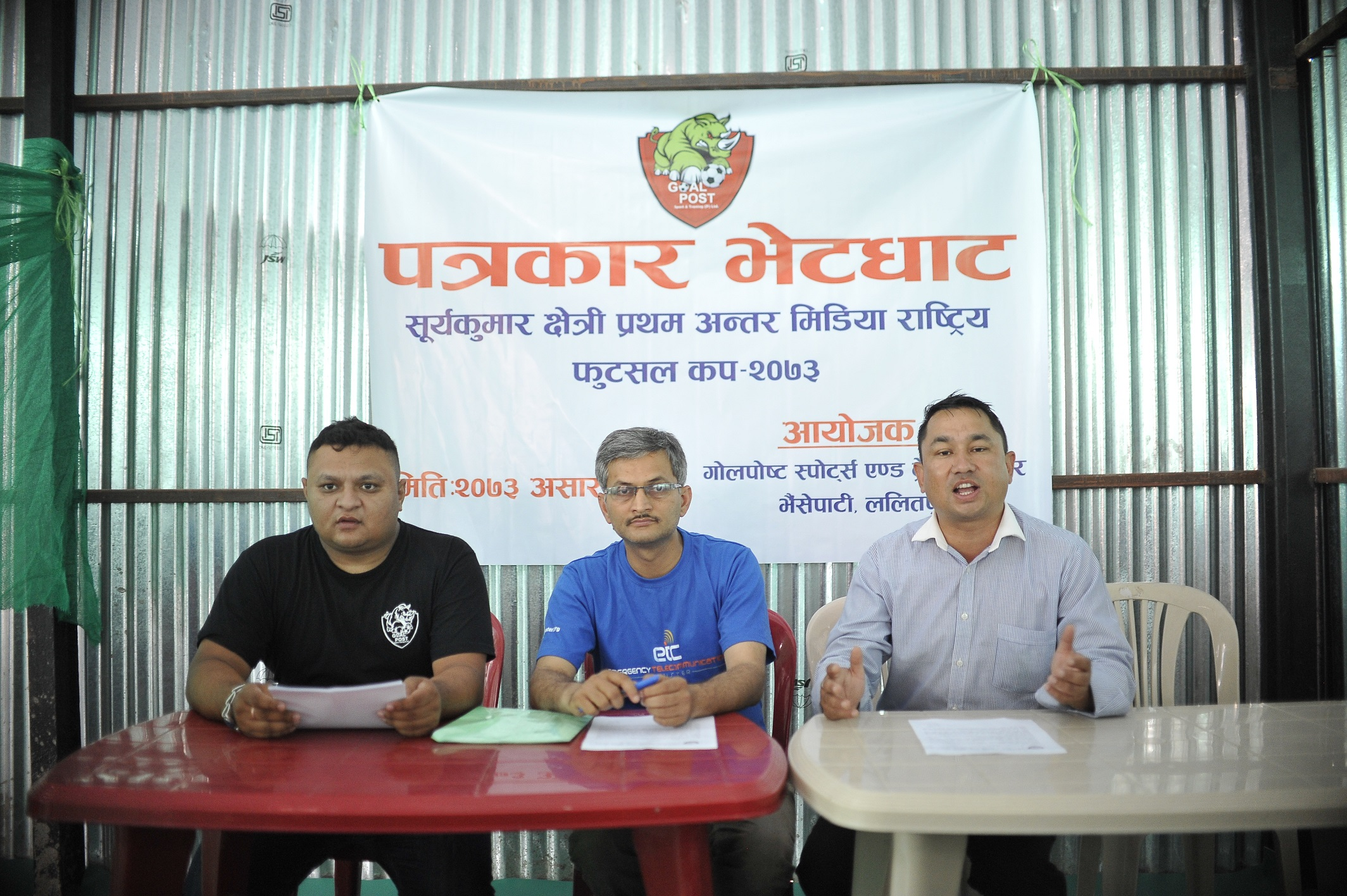 Press Meet (2)