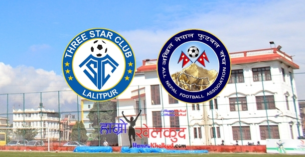 ANFA Three Star Help