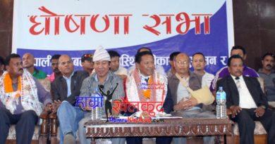 karma-tshering-sherpa