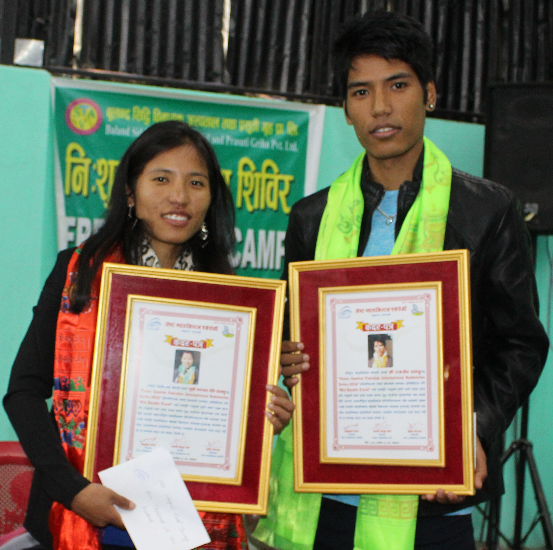 स्वर्ण पदक विजेता तामाङ दिदीभाई सम्मानित