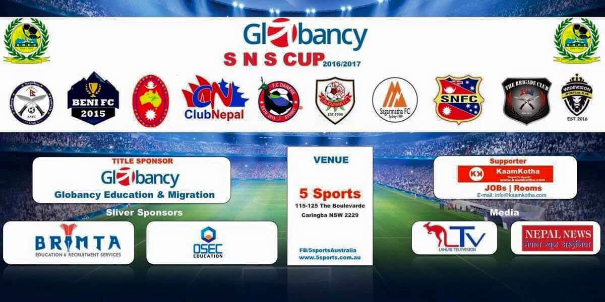 sidney-nepalese-society-cup-2016-2017