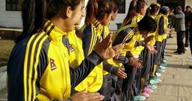 women-national-team