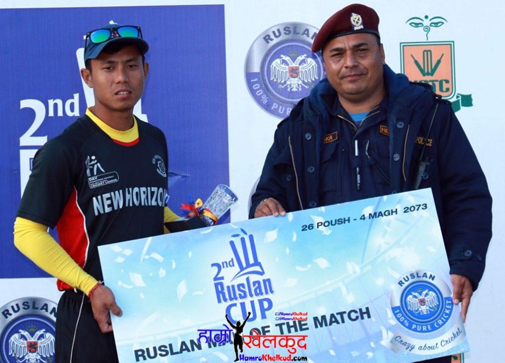 man-of-the-match-shankar-rana