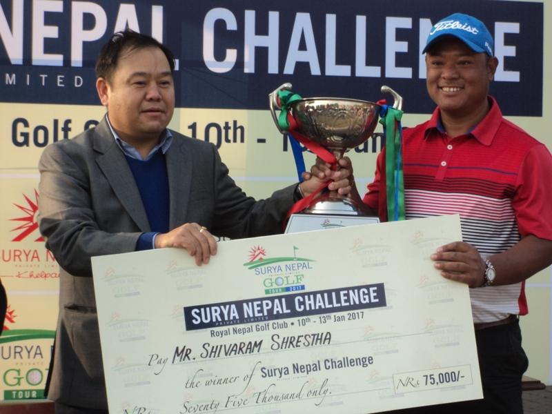 सूर्य नेपाल च्यालेन्ज शिवरामको ३२ औं गल्फ उपाधि