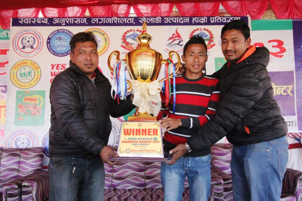 apf-and-jhapa-to-fight-for-kakarvitta-gold-cup