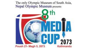media-cup