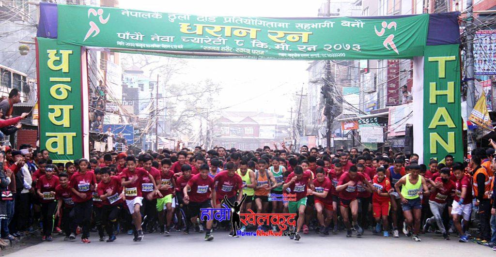 dharan-run