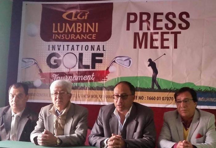 लुम्बिनी जनरल इन्सुरेन्स गल्फ माघ २१ र २२मा