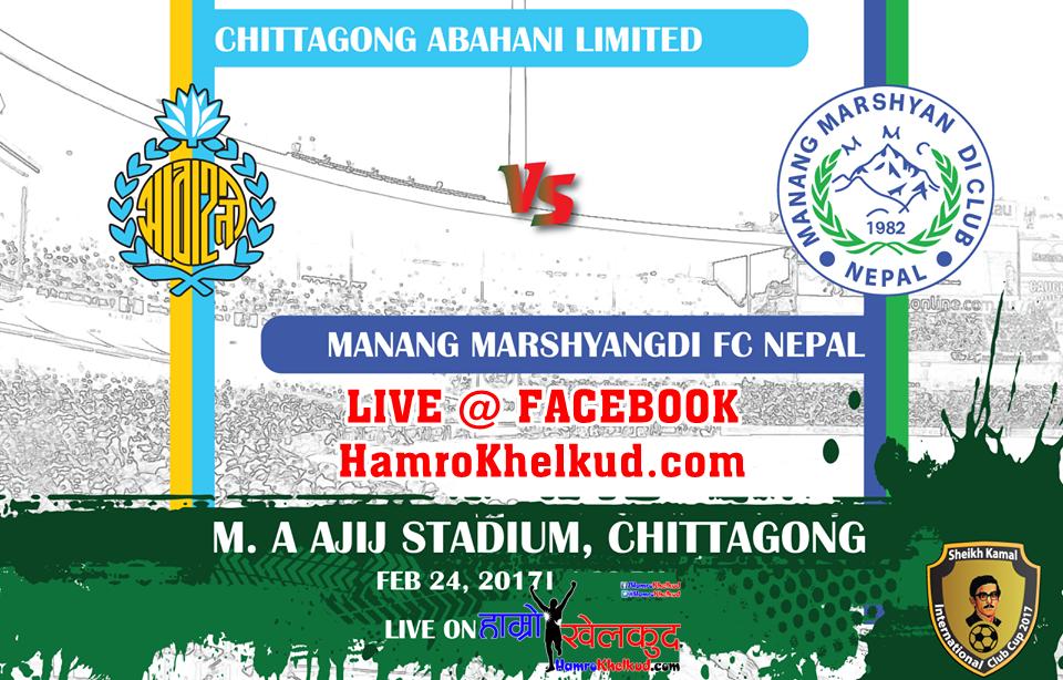 mmc-vs-chittagong-live