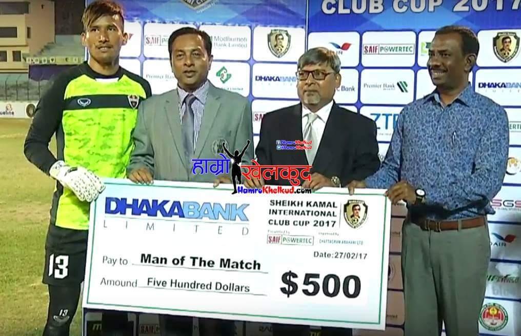 Man of the match Kiran chemjong