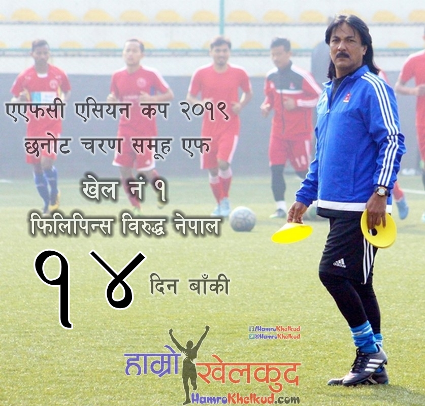 14-days-countdown-to-asian-cup-6