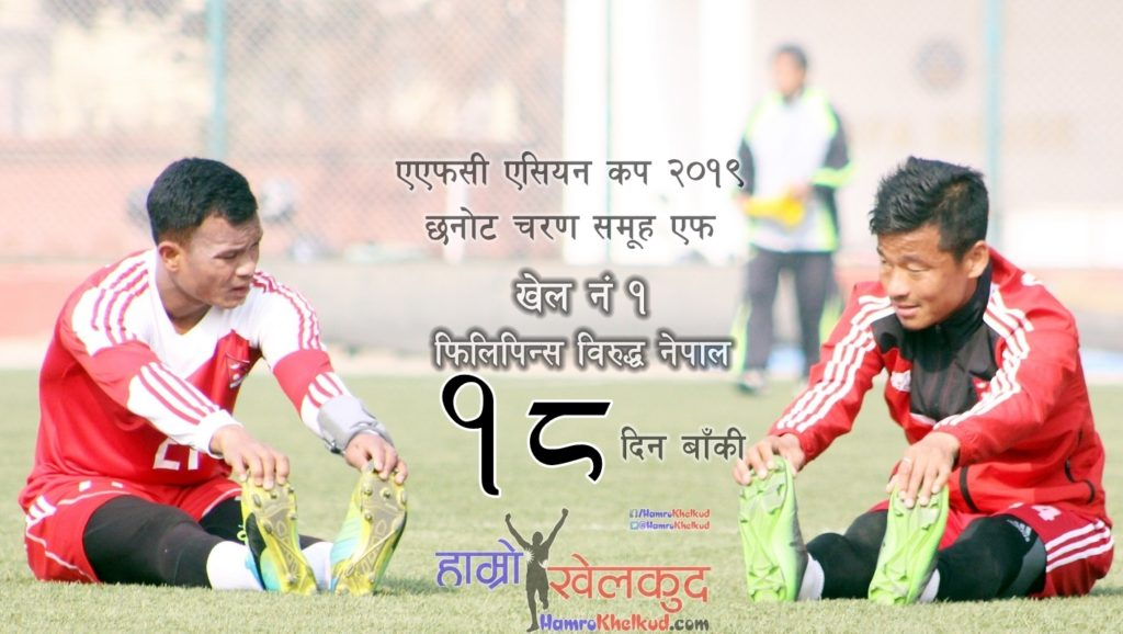 18-days-countdown-to-asian-cup-7