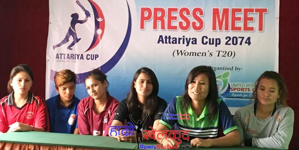 captain-women-attariya