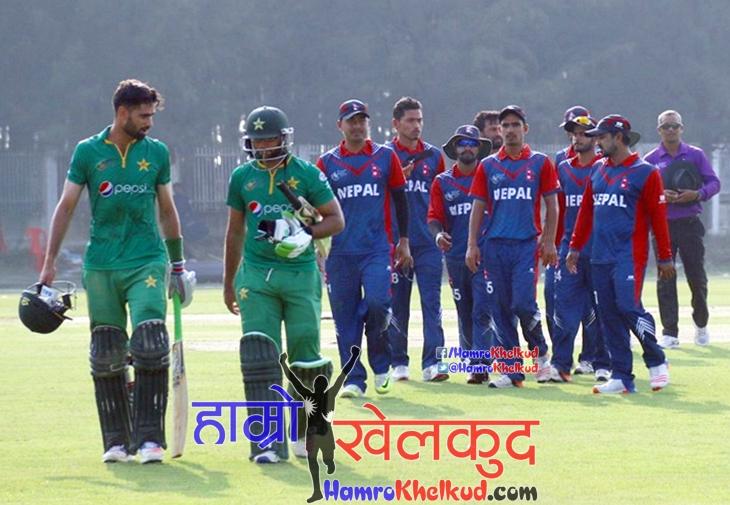 nepal-vs-pakistan-cricket