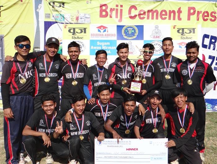 bhairawa-cricket