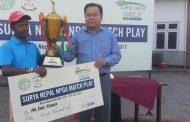 सूर्य नेपाल एनपीजीए म्याच प्लेको ट्रफी रवि खड्कालाई