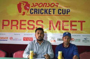 university-cricket-cup-pressmeet
