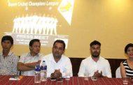 एक्सपर्ट क्रिकेट च्याम्पियनसिप भोली सुरु हुने