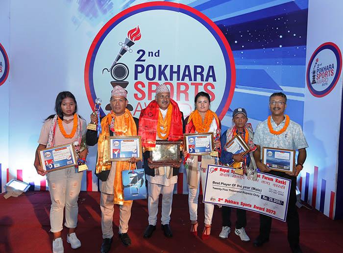 Pokhara Sports Award 2073