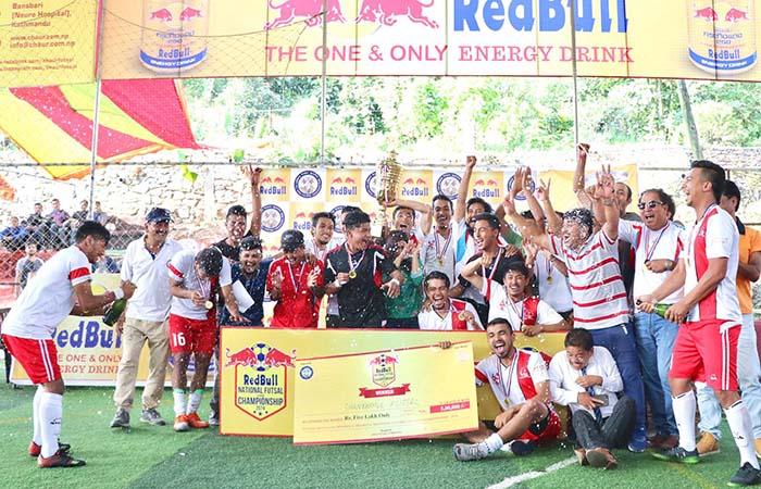 Shankhamul Futsal