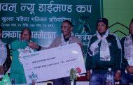 शिवम् न्यु डायमण्ड कप महिला भलिबल यसै महिना