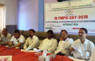 नेपालगन्जमा ओलम्पिक डे मनाउँदै खेलकुदको चर्चा