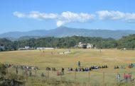 मुलपानी क्रिकेट मैदानको मुआब्जा विवाद समाधान