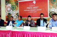 पीपीएलमा दुई स्थानीय खेलाडी राख्नुपर्ने प्रावधान
