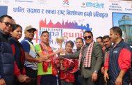 धारा नेपालगन्ज म्याराथनमा आर्शिवाद र वाणिज्य बैंकको साथ